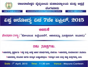 world health day bnr kannada 4X3 (1)