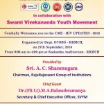 CME OBE HIV updates. 15th sept 2016.cdr