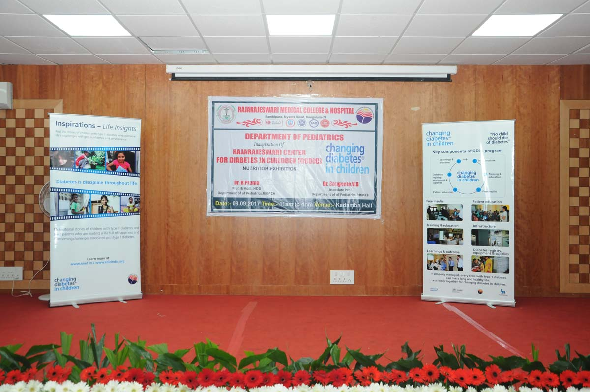 Inaugural Cme Nutrition Exhibition Rrmch Hospital