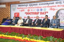 dr's-day-celebration-at-RRMCH8