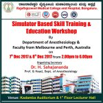 simulator-aided-inter-disciplinary-workshop-Invitation