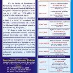 Dpt. Pulmonary medicine brochure