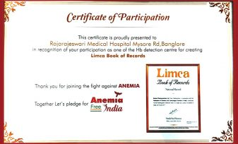 RRMCH-Limca-Records-Certificate
